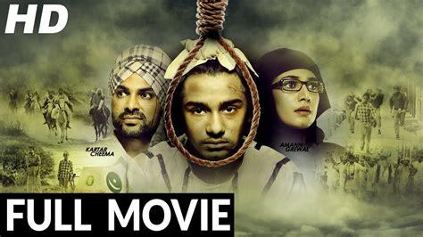 film full movie supernova latest punjabi movie 2017 new punjabi movie 2017 hd