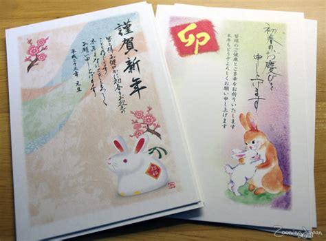 Happy Wedding Wishes Japanese by 5 Unique Features Of Japanese New Year Cards Nengajo