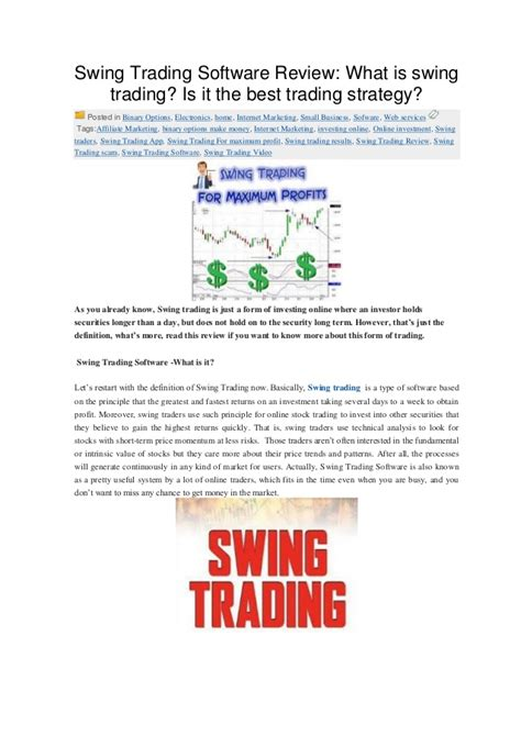 best swing trading software swing trading software review what is swing trading is