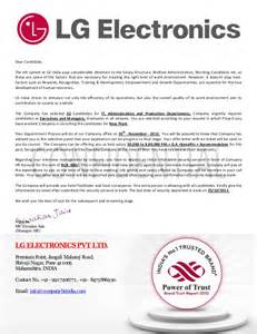 Appointment Letter Format India Pdf Fake Lg Electronics Pvt Ltd India Offer Letter