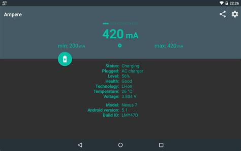 Android Get Current Locale by Ere Android Apps On Play