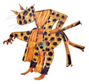 Mayan Jaguar God Jaguar Gods