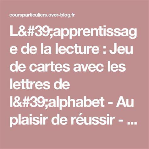 Modèles Lettres De Soutien 1000 Id 233 Es Sur Le Th 232 Me Lettres De L Alphabet Sur Lettres En Maternelle Maternelle
