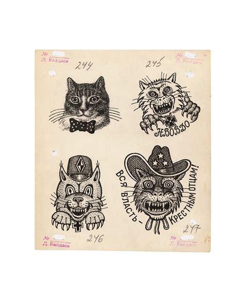tattoo cat russia drawing no 32 drawings russian criminal tattoo