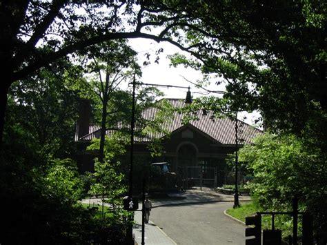 picnic house prospect park