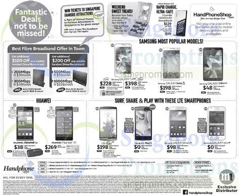 Handphone Samsung Galaxy Ace 4 handphone shop samsung galaxy s5 note 3 tab 4 7 0 grand 2 ace 4 oppo neo 5 lg g3 huawei