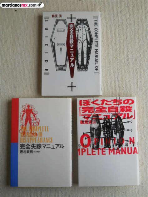 libro posies compltes de ch el manual completo del suicidio marcianos