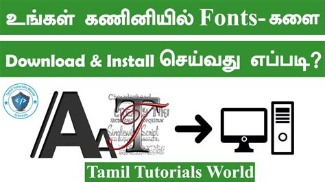 typography tutorial free download how to download and install free stylish fonts tamil