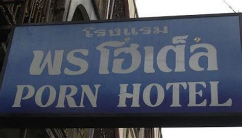 terrible names hilariously terrible hotel names celeb status guff