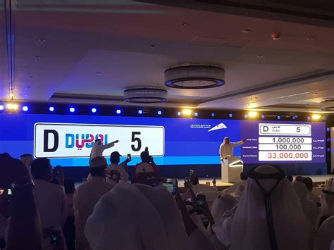 Dubai Number Search Dubai Plate D 5 Sold For Staggering Dhs33 Million