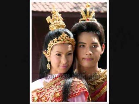 film thailand where is tong my top thai borans lakorns youtube