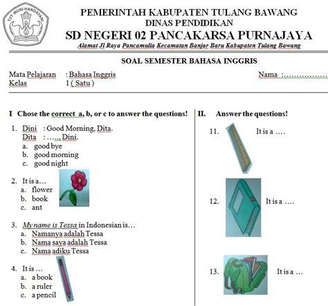 Buku Cermat Cerdas Tematik Buku Evaluasi Soal Tematik Sdmi Kelas Iv Gj 1 soal bahasa inggris sd kelas 1 bank soal ujian