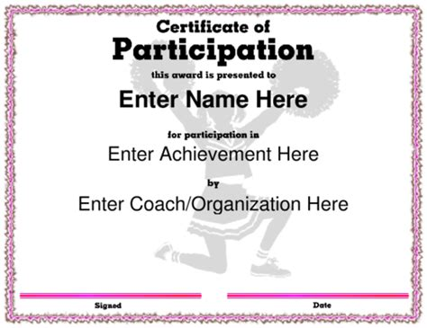 participation certificate template template for contact information