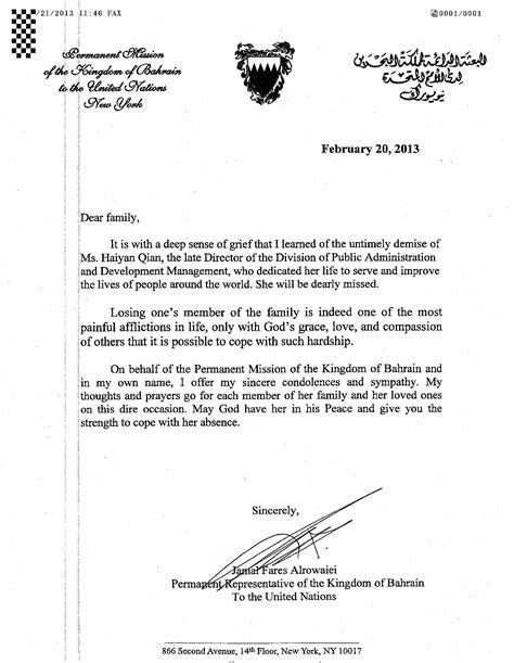 Offer Letter Bahrain condolence letters