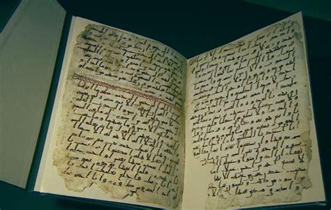 wann wurde koran geschrieben eggetsberger info wurde der koran schon