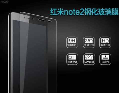 Sale Tempered Glass For Xiaomi Redmi Note 2 Black msvii xiaomi redmi note 2 3 note3 9h end 6 23 2017 4 55 pm