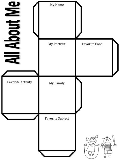All About Me Cube Template common and so much more all about me cube clipart