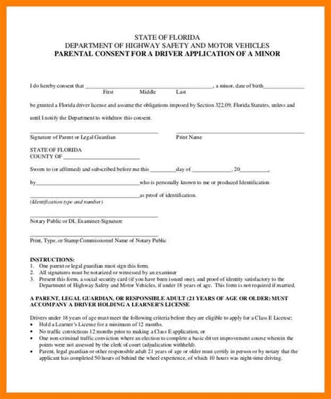 28 parent permission form template sle field trip