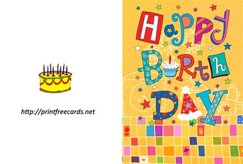 printable birthday cards blank 9 best images of free printable birthday cards for adults