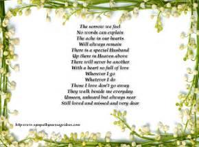 sympathy verses
