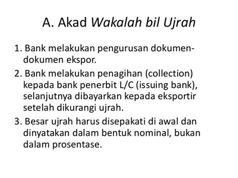 Bentuk Credit Letter letter of credit atau l