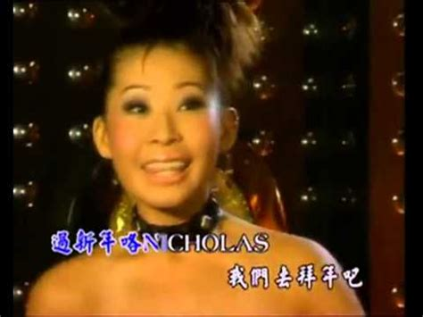 new year song 2013 2013 new year song 恭喜恭喜 贺新年 大地回春