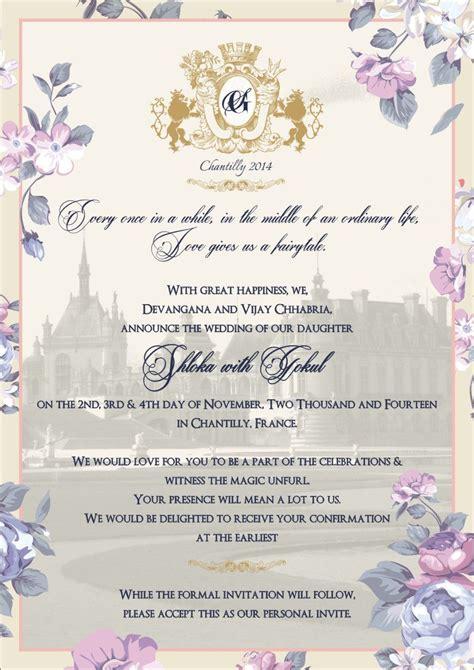 Made Invitation Cards