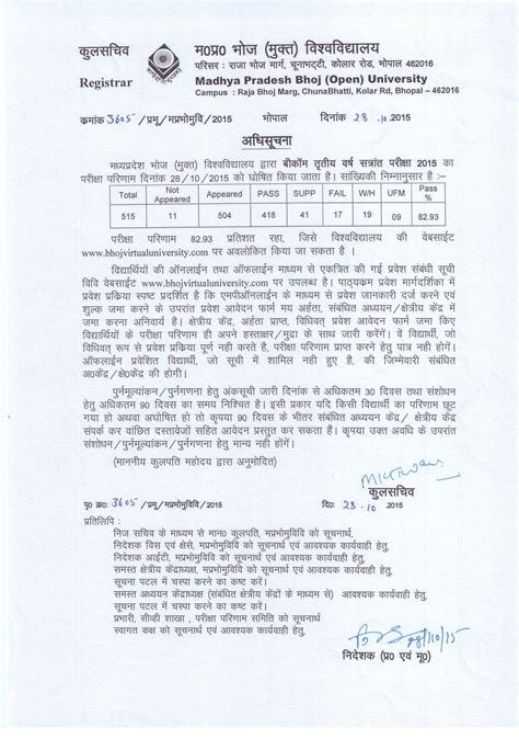 Ignou Assignment Mba 2014 by Mba Assignments 2014 Notifications Websitereports596 Web