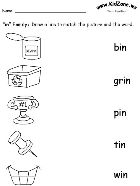At Word Family Worksheets Free by Free Printable Word Family Worksheets