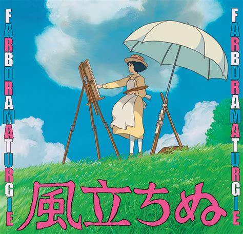 universum film ghibli wie der wind sich hebt hayao miyazaki