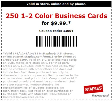 Gift Card Coupon Code - staples 9 99 for 250 business cards printable coupon