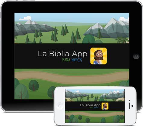 y aprende y bondad historias de la biblia american bible society edition books la biblia app para ni 241 os 161 la mejor app para ni 241 os