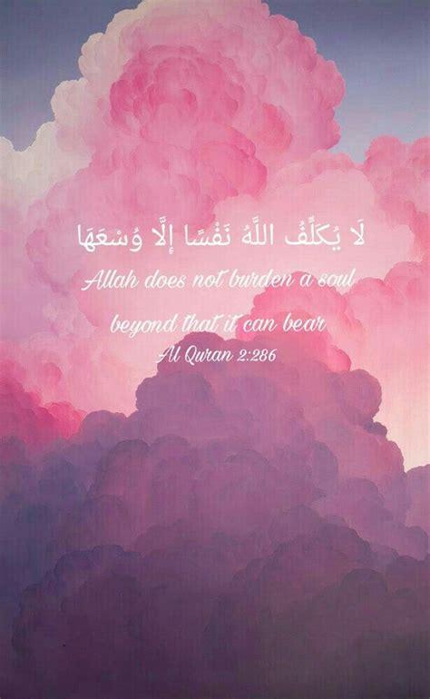 quran wallpaper pinterest best 25 quran verses ideas on pinterest quran quotes