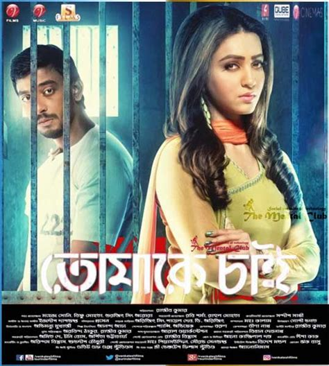 tomake chai gangster  arijit singh mp song