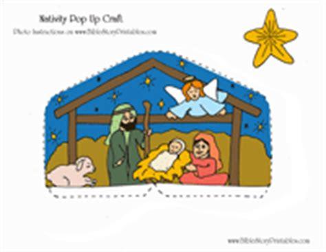 printable pop up nativity scene nativity pop up card
