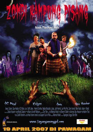 film d action zombie les films de zombies 224 venir films de zombies