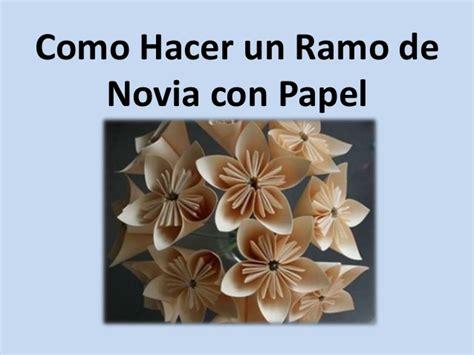 como hacer calas en papel crepe como hacer un ramo de novia con papel