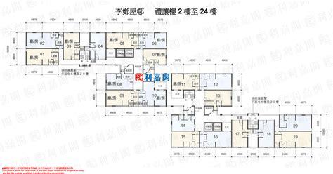 yeung house ricadata lai yeung house block 5 lei cheng uk estate