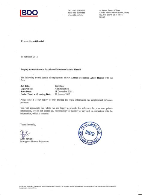 letter of certification of previous employment employment certificate template