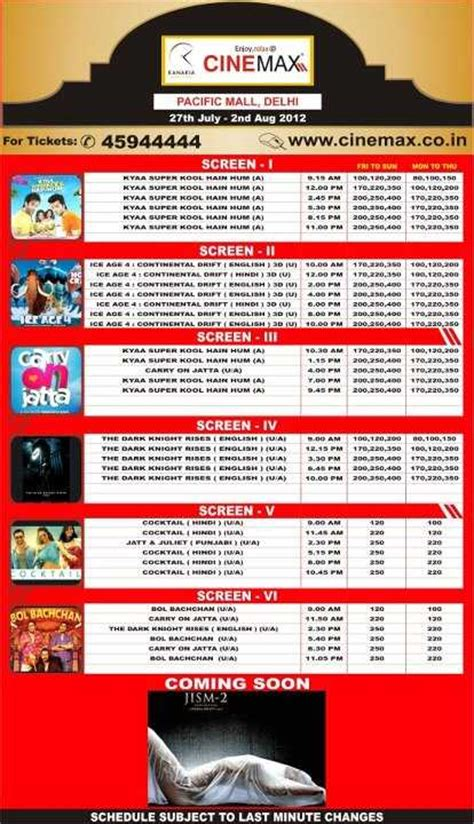 cinemaxx schedule cinemax schedule html autos post