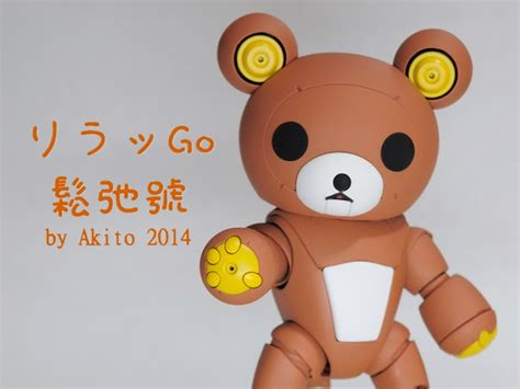 Custom Rillakuma hgbf 1 144 beargguy iii quot rilakkuma quot custom build gundam kits collection news and reviews