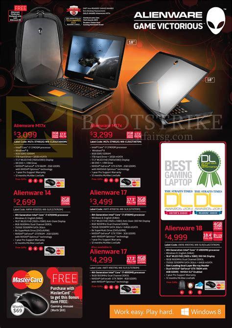 pc themes singapore price list dell desktop pcs alienware m17x alienware 14 alienware