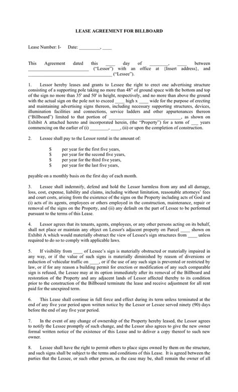 office lease agreement template   documents