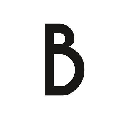 Sticker Buchstaben Schwarz by Muelltonnen Aufkleber Buchstabe Grossgeschrieben B Schwarz