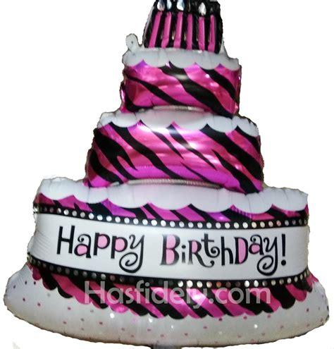 Balon Foil Cincin I Do balon foil kue tar pink toko perlengkapan ulang tahun