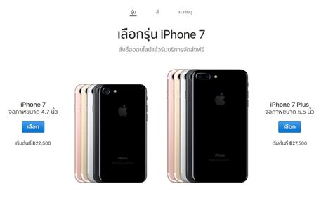 apple เป ดขาย iphone 7 iphone 7 plus ส ดำ jet black ความจ 32gb แล วท apple store