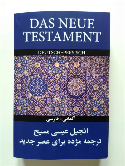 wann entstand das neue testament das neue testament persisch 214 sterreichische