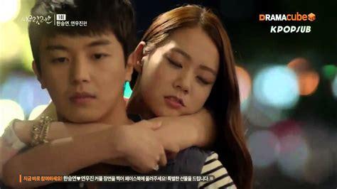 secret ep kara secret drama ep 1 seungyeon eng sub