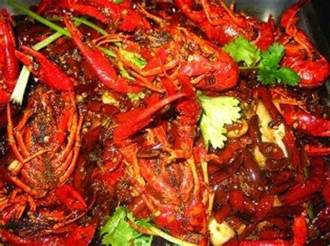 Sambal Roa Level 2 100gr 1 resep sambal udang lobster jual sambal ikan roa melalui