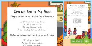 first house music song christmas time in my house song songs music mat time
